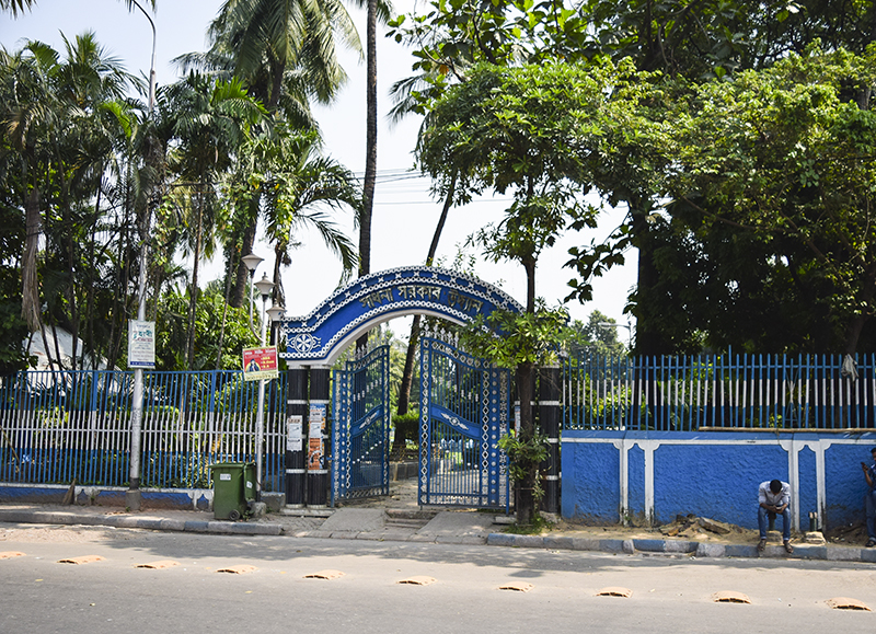Entrance of the park near Yogananda's home.