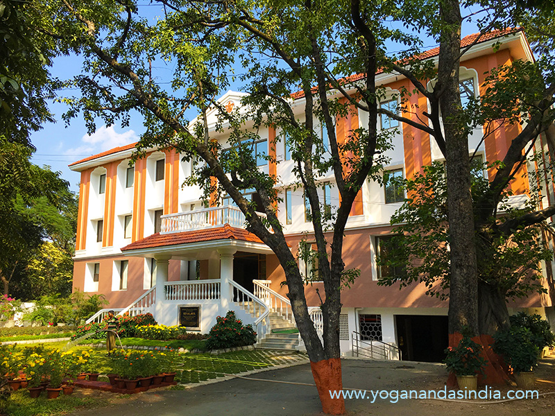 The new Ranchi ashram administration building. The 4 YSS ashrams and nearly 200 centers in 6 asian countries are coordinated from this building.