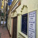 Bhattacharya Lane