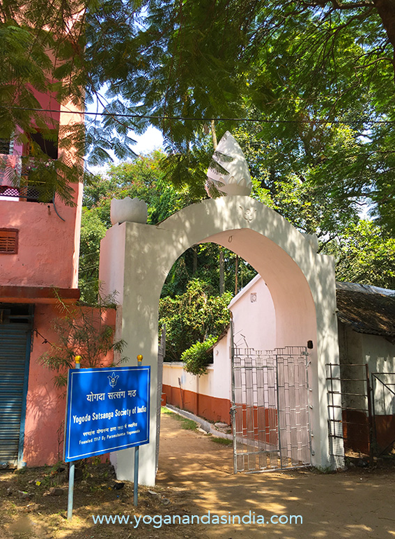 Site of the school founded in 1917 by Paramahansa Yogananda and headquarters of his Yogoda Satsanga organization in India.